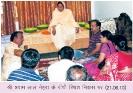 Issyoga Sandesh - 45_39