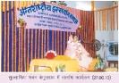 Issyoga Sandesh - 45_40