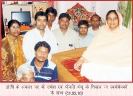 Issyoga Sandesh - 45_41