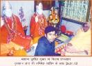 Issyoga Sandesh - 45_42