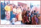 Issyoga Sandesh - 45_43