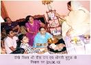 Issyoga Sandesh - 45_44
